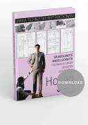 Produkt: HAKA Schnittkonstruktionen Hosen